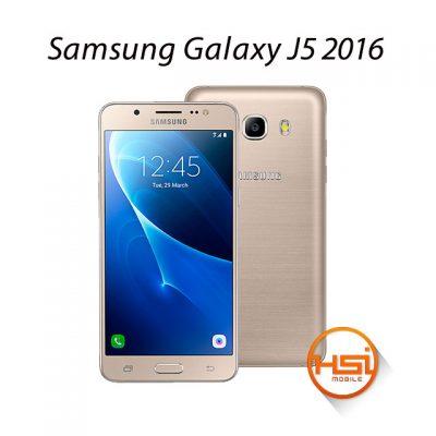 galaxy-2016-dorado