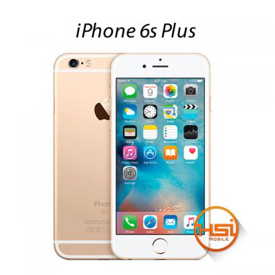 iphone-6s-plus-dorado